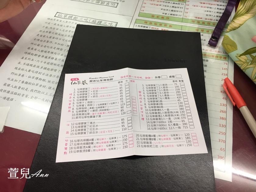 仙草_190617_0010