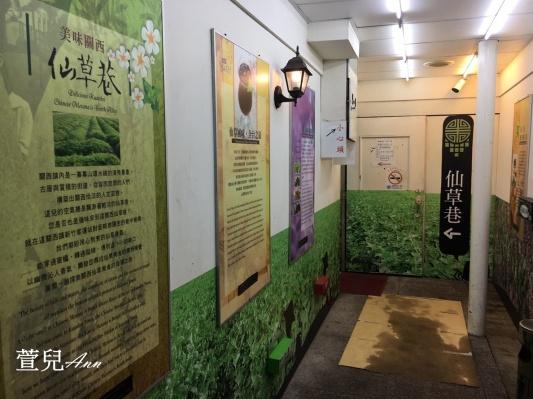 仙草_190617_0012